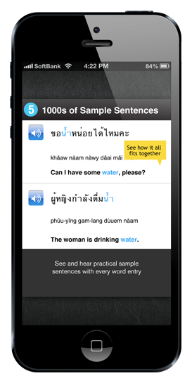 Best Thai Words & Phrases App - WordPower Thai